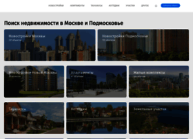 realty.realsearch.ru