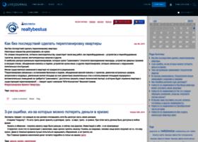 realtybestua.livejournal.com