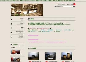 rearea2.shop-pro.jp