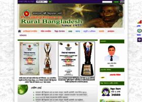 reb.gov.bd