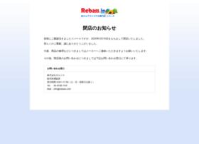 rebass.jp