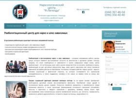 rebcentr.org.ua