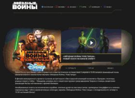 rebels.disney.ru