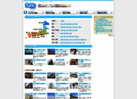 reblo.net