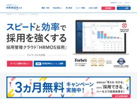 rec-log.jp