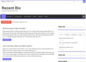 recentbix.com