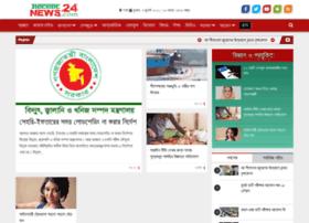 recentnews24.com