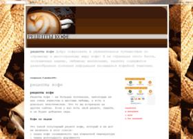 recepticoffee.blogspot.de
