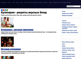 receptino.ru