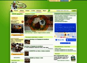 receptite.com