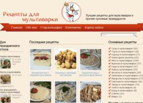 recepty-multivarka.ru