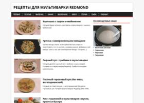 recepty-redmond.ru