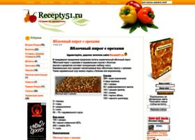 recepty51.ru