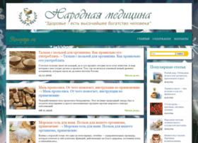 receptya.ru