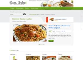 recetasarabes.com