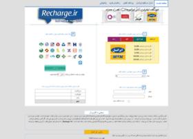 recharge.ir