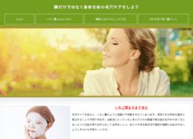 recherchephoto.com