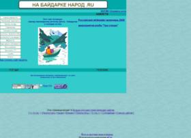 rechflot.narod.ru