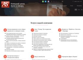 rechtsanwalt.com.ua