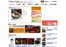 recipe-blog.jp