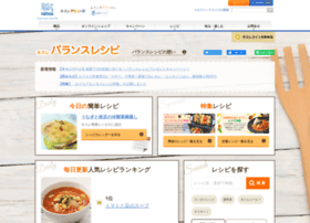 recipe.nestle.co.jp