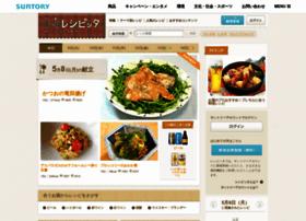 recipe.suntory.co.jp