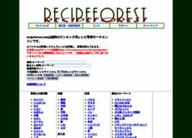 recipeforest.com