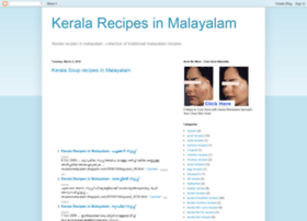 recipesmalayalam.blogspot.com