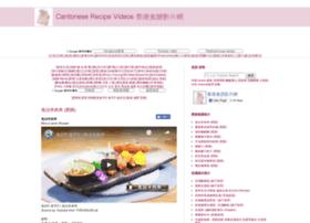recipevideohk.blogspot.com