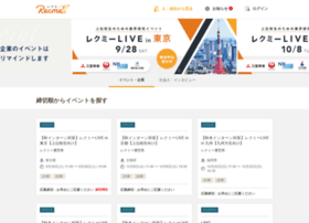 recme.jp