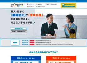 recobook.recruit.co.jp