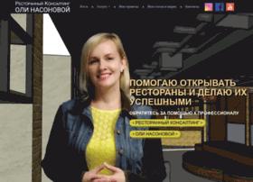 recon.com.ua