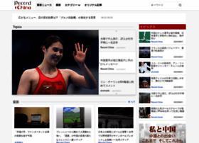 recordchina.co.jp