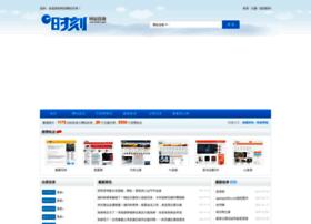 recordcn.org