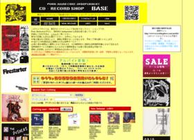recordshopbase.com