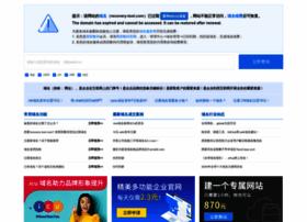 recovery-tool.com