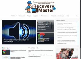 recoverymaster.ru