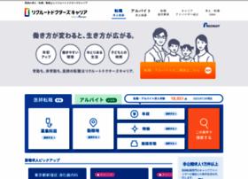 recruit-dc.co.jp