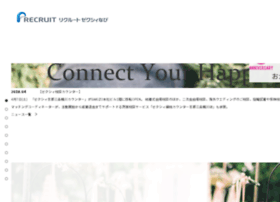 recruit-zexy-navi.jp