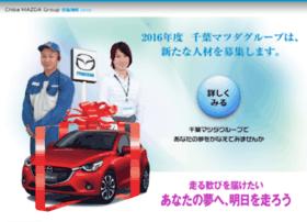 recruit.chiba-mazda.jp