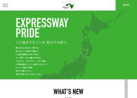 recruit.e-nexco.co.jp