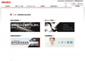 recruit.isuzu.co.jp