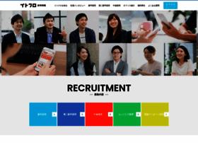 recruit.itokuro.jp