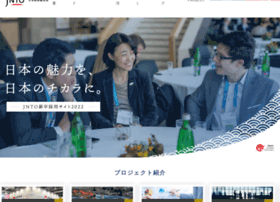 recruit.jnto.go.jp