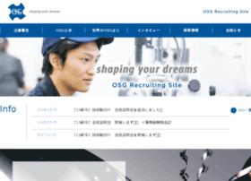 recruit.osg.co.jp