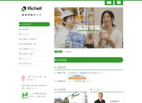 recruit.richell.co.jp