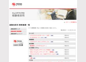 recruit.trendmicro.co.jp