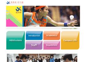recruit.utaipei.edu.tw