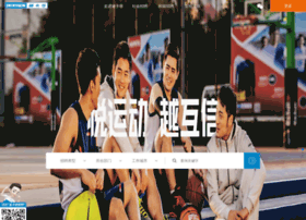 recruitment.decathlon.com.cn