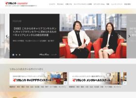 recurrent.co.jp